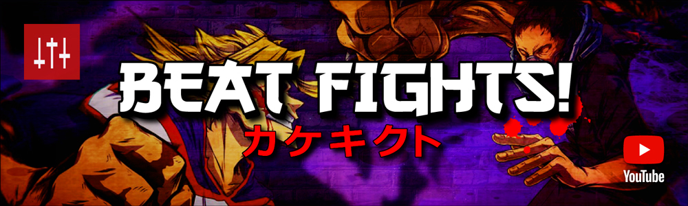 Beat Fights!